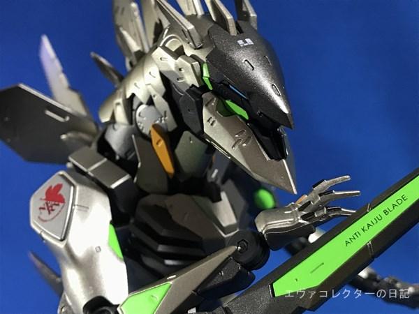 NERV 対G専用決戦兵器 紫龍 試作初号機 新川洋司デザイン