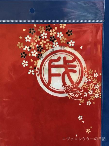 エヴァンゲリオン2018年新年記念グッズに入った戌年のロゴ