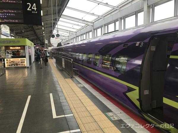 エヴァ新幹線の車体