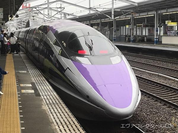 エヴァ新幹線の車体・正面