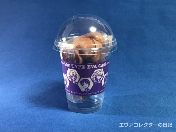 カフェオリジナルメニューの焼き菓子・EVA BALL