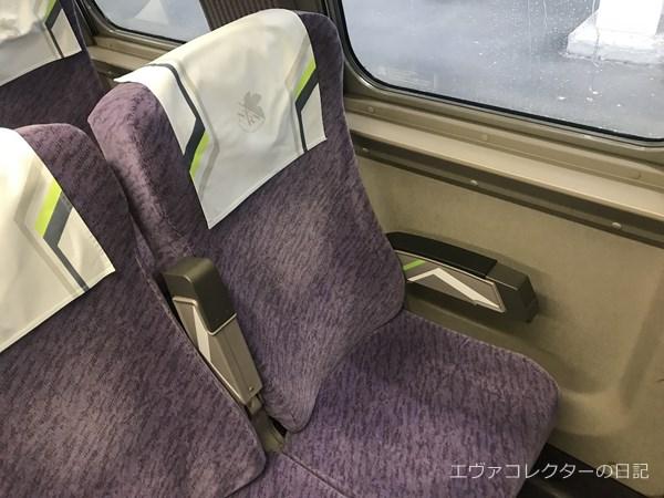 座席シートもエヴァ仕様