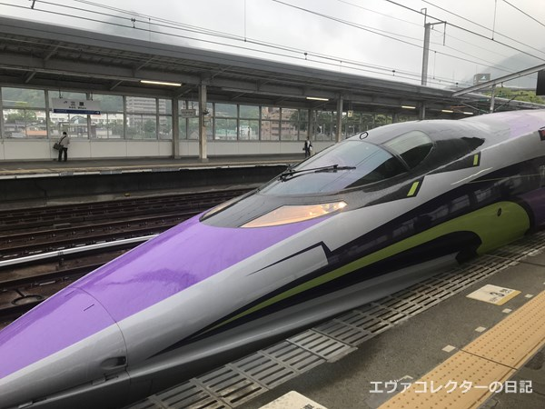 エヴァ新幹線の正面写真