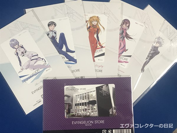 「EVANGELION STORE TOKYO-01」オープン記念図書カード。全6種 エヴァストア