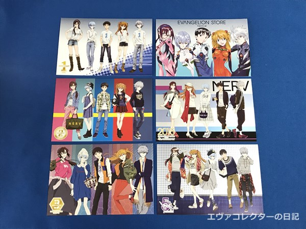 「EVANGELION STORE TOKYO-01」歴代記念イラストの入ったポストカード