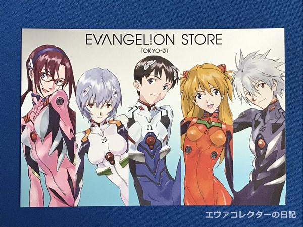 「EVANGELION STORE TOKYO-01」オープン記念描き下ろしイラスト