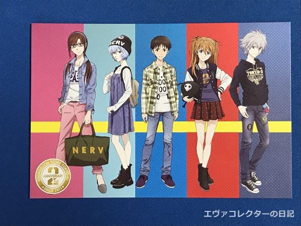 「EVANGELION STORE TOKYO-01」オープン2周年記念イラスト