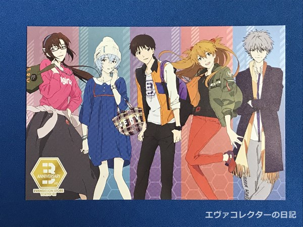 「EVANGELION STORE TOKYO-01」エヴァストア3周年記念イラスト
