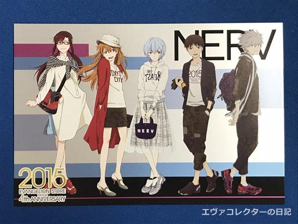 「EVANGELION STORE TOKYO-01」エヴァストア4周年記念イラスト