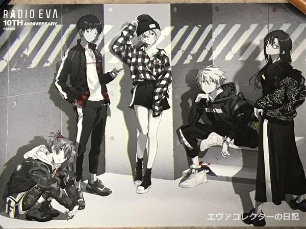 米山舞氏描きおろしの10周年記念イラストを使用したポスター