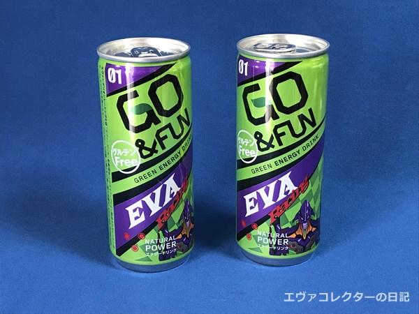 GO&FUN エヴァレーシングパッケージ版