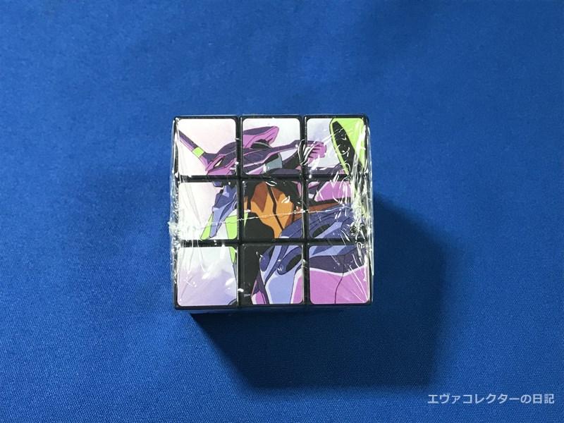 blu-raybox購入特典だったエヴァのルービックキューブ