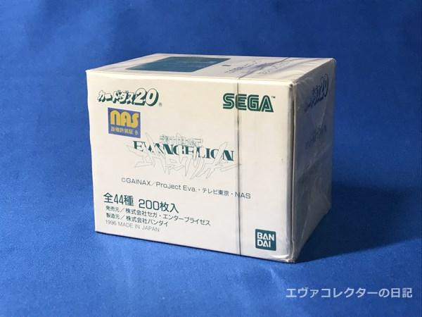 エヴァンゲリオン カードダス20の第1弾 未開封BOX