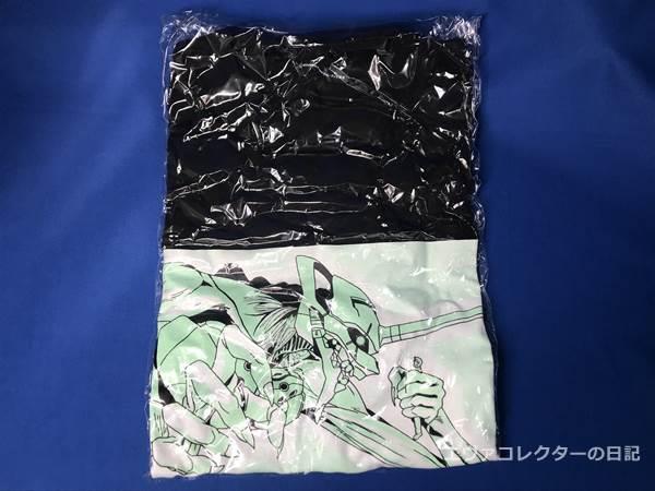 カルビーエヴァチップスの抽選プレゼント品だった蛍光Tシャツ。黒バージョン