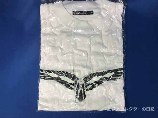 カルビーエヴァチップスの抽選プレゼント品だった蛍光Tシャツ。白バージョン