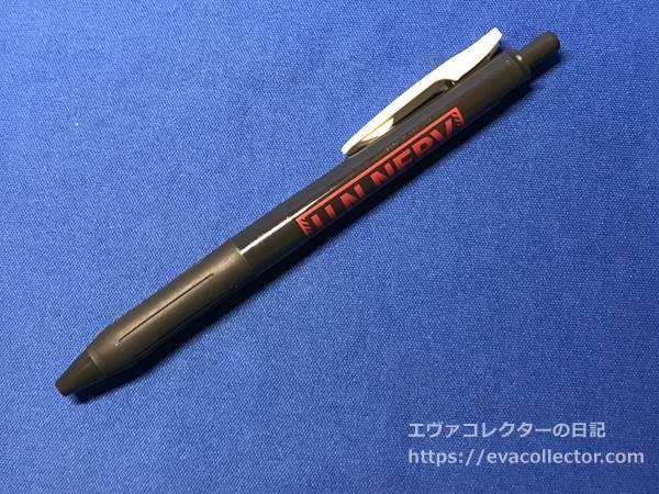 ゼブラのサラサクリップシリーズのヴィンテージカラーバージョン。エヴァコラボ商品