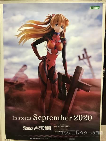 コトブキヤ アスカフィギュアの宣伝用ポスター