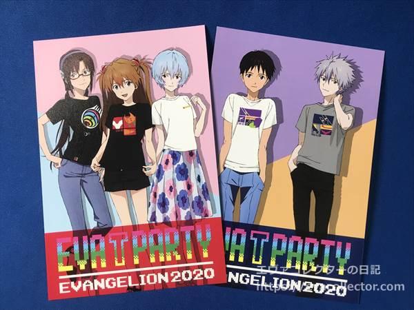 【EVA T PARTY 2020】ポストカード表面