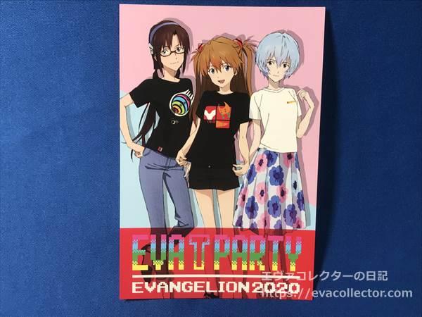 EVA T PARTY 2020のマリ&アスカ&レイ