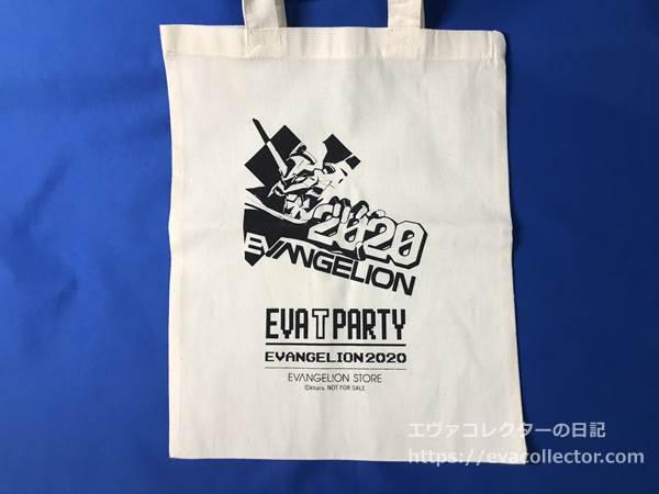 EVA T PARTY2020 コットンバッグ