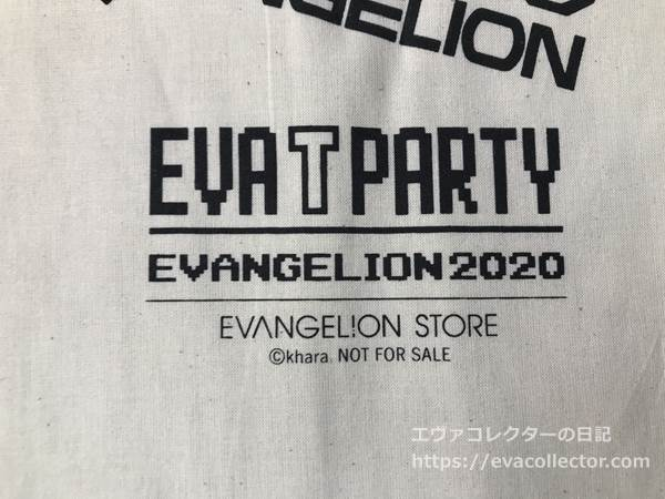 EVA T PARTY2020のロゴ