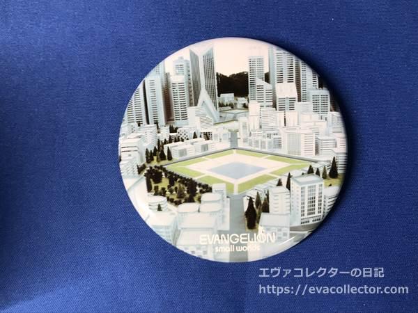 スモールワールズの第三新東京市の写真を使った缶バッジ