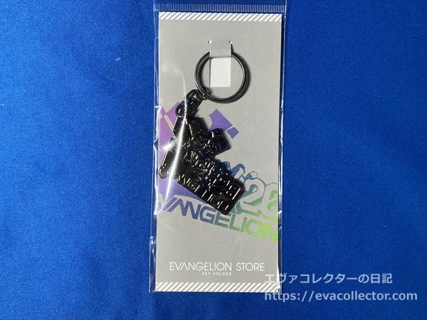 【EVANGELION2020】のオフィシャルロゴを使用したメタルキーホルダー