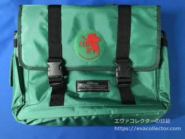 碇シンジの3WAYバッグ 受注生産品