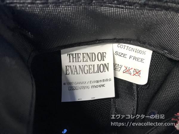 帽子内には【The End of Evangelion】のタグ