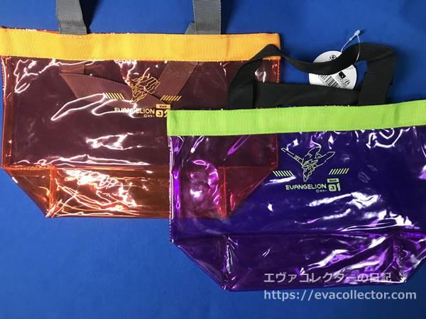 「EVA-UNIT」トートバッグ 2種類