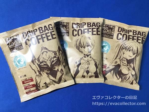 ベックスコーヒーショップとエヴァのコラボパッケージ入りドリップバッグコーヒー3種類