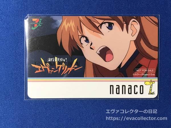 nanacoカード。エヴァbd-box、dvd-box発売特典バージョン