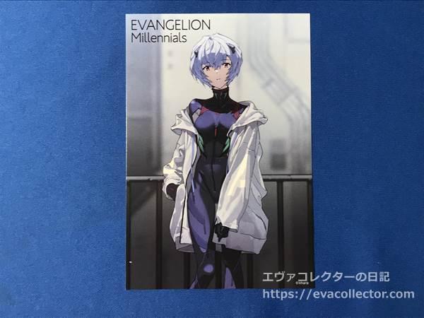 雑誌「EVANGELION Millennials 2 」の表紙イラストを使用したポストカード