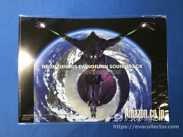 NEON GENESIS EVANGELION SOUNDTRACK 25th ANNIVERSARY BOXジャケットイラストを使ったクリアファイル