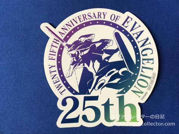エヴァ25周年記念ロゴ。丸型ステッカー