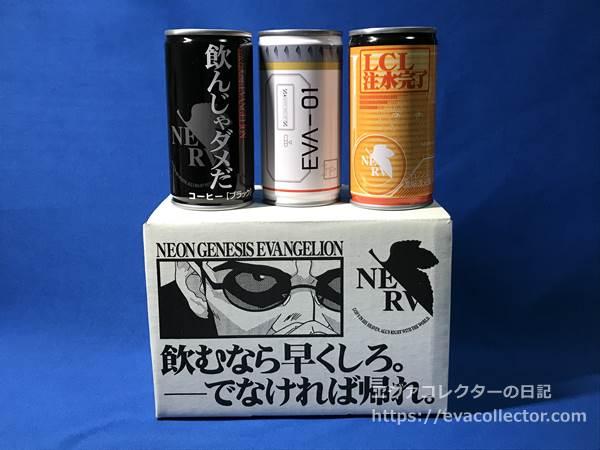 飲むなら早くしろ。でなければ帰れの飲料缶デザインとボックス化粧箱