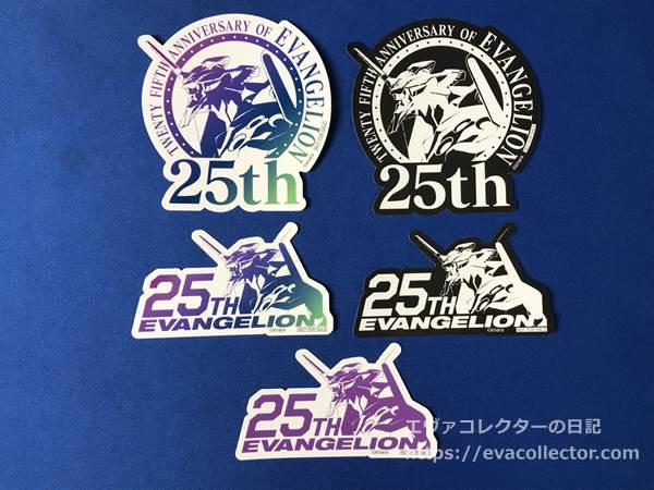 エヴァンゲリオン25周年記念ロゴを使用したダイカットステッカー