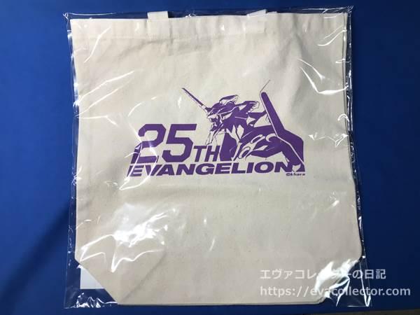 エヴァ25周年記念ロゴ入りトートバッグ