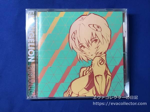 「EVANGELION FINALLY」CDジャケット