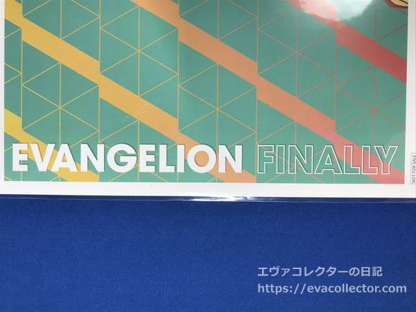 「EVANGELION FINALLY」のロゴ