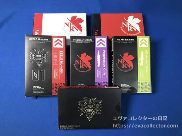 エヴァンゲリオンレリーフチョコレート全6種