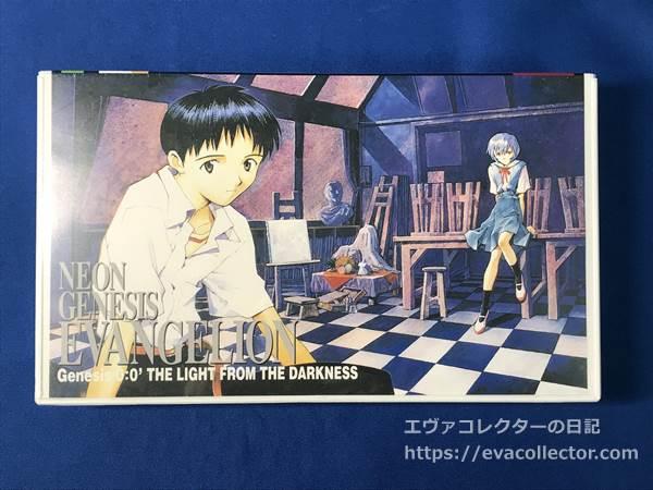新世紀エヴァンゲリオン Genesis 0:0 THE LIGHT FROM THE DARKNESSのパッケージ