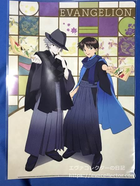 シンジとカヲルの着物を着たお正月描き下ろしイラストのクリアファイル