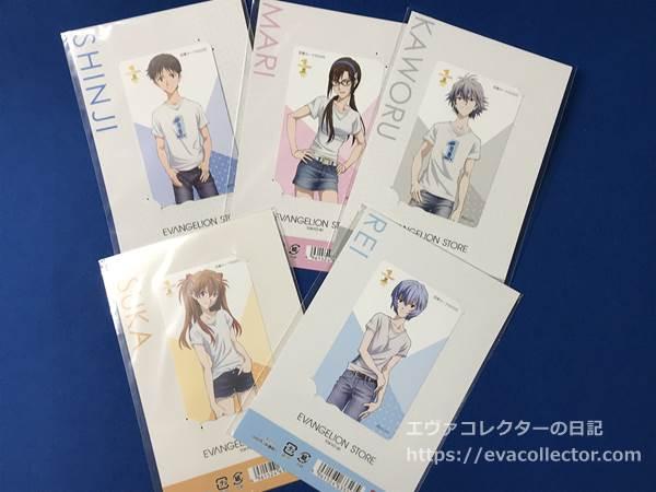 エヴァストア東京・1周年記念図書カード 全5種
